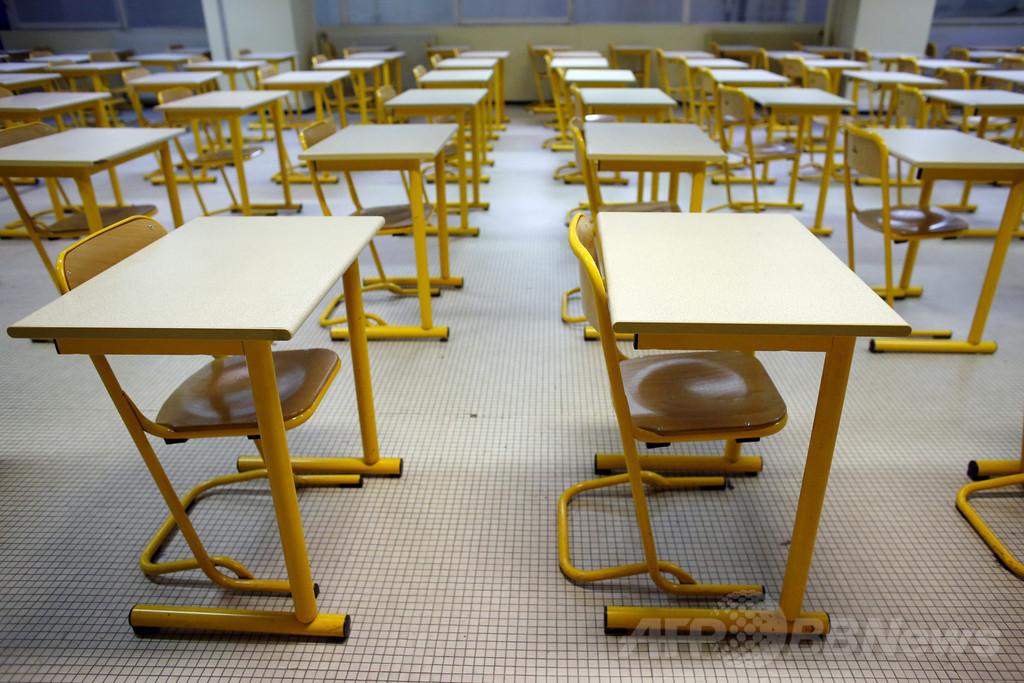 仏高校で500人をDNA鑑定、レイプ犯特定へ