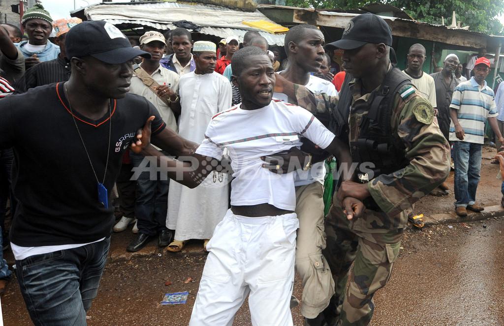 軍事政権への抗議デモに発砲、87人死亡 ギニア