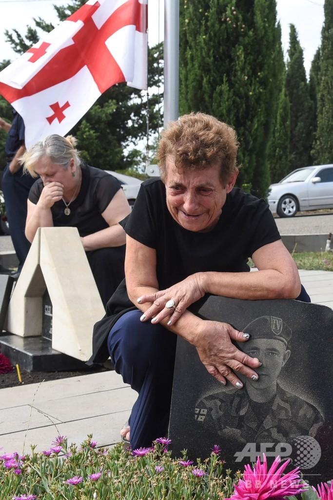 米、ロシアにジョージア親ロ派地域からの撤退を要求 紛争から10年