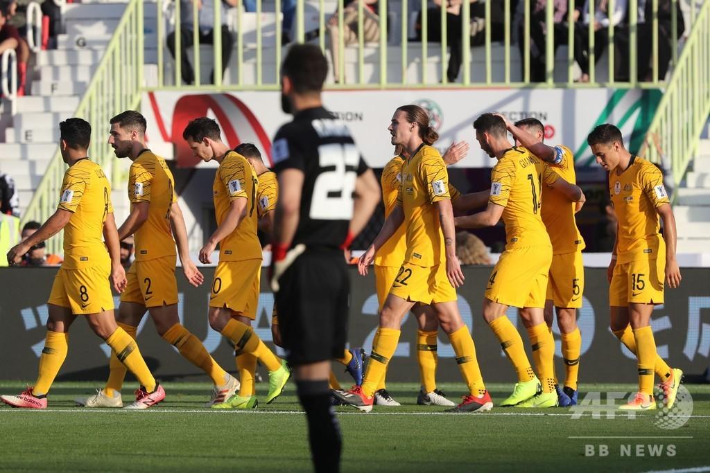オーストラリアが3発快勝で初戦の悪夢振り払う、アジア杯