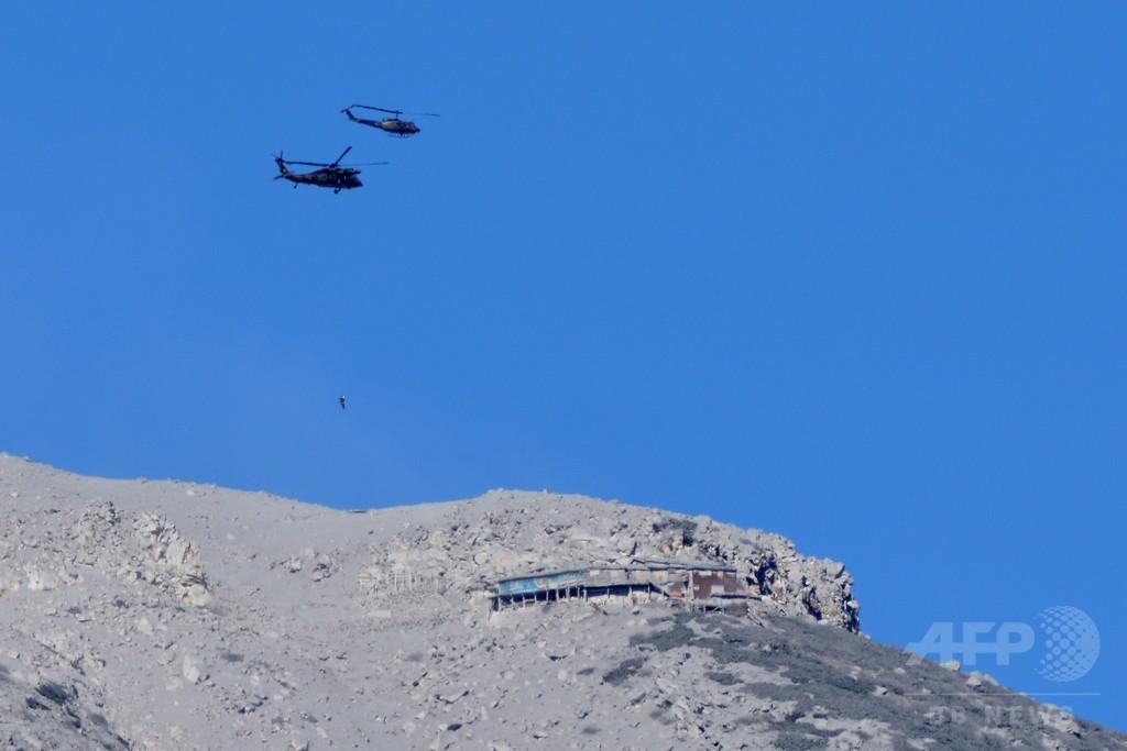 御嶽山噴火、早朝から救助活動再開