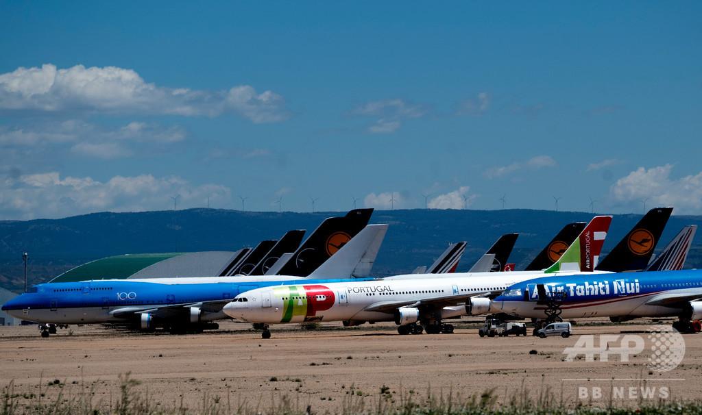 スペイン辺境の空港が活況、背景に新型コロナ