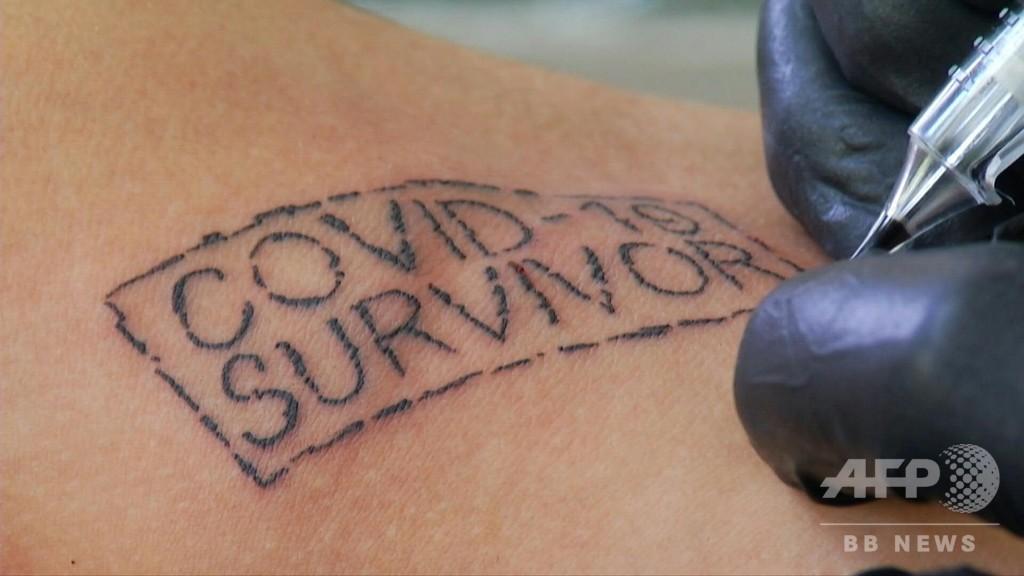 「コロナ生還者」タトゥーを無料提供、流行の記憶永遠に メキシコ