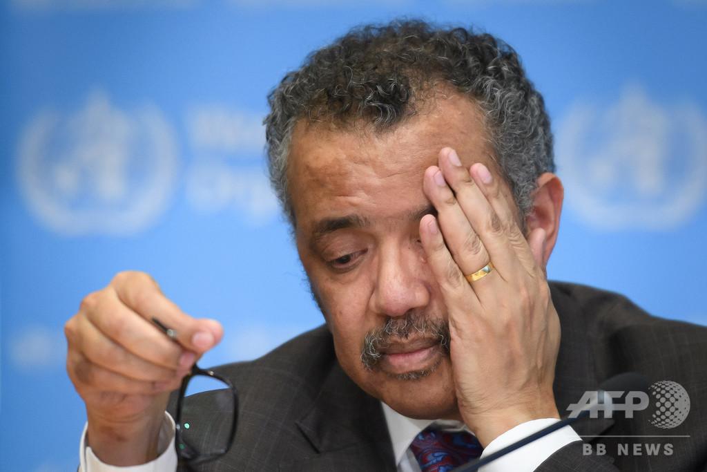 WHO拠出金、条件は「テドロス氏の辞任」 米共和党議員団が提言