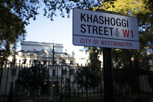 在英サウジ大使館前が「カショギ通り」に?事件から1か月で抗議活動