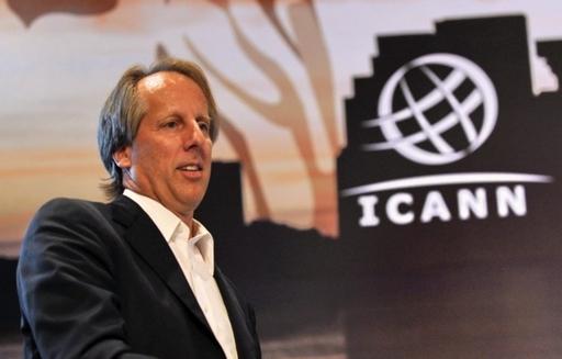 ICANN、「.sex」「.pizza」など申請があったトップレベルドメインを発表