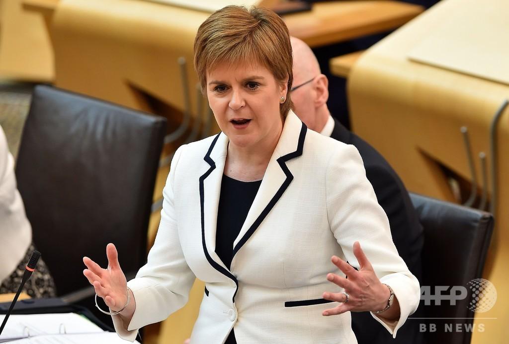 スコットランド首相、21年までに独立住民投票の再実施目指す