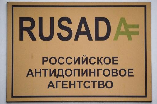 ロシアのドーピング処分、CASに仲裁要請 WADA