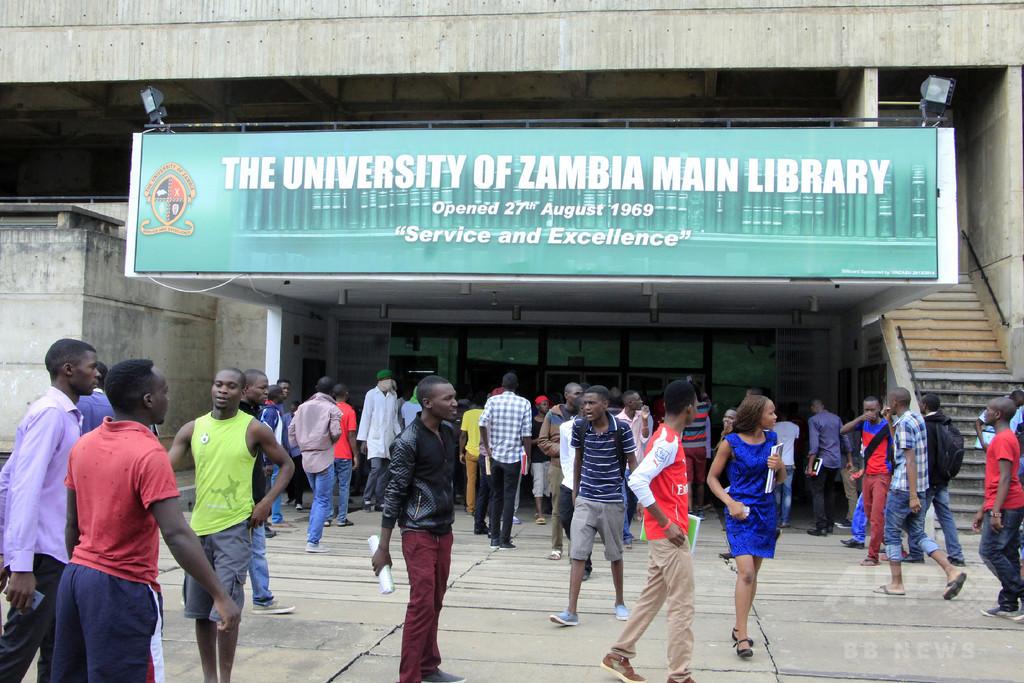 図書館で「半裸」ダメ、ザンビア大が女子学生に通告