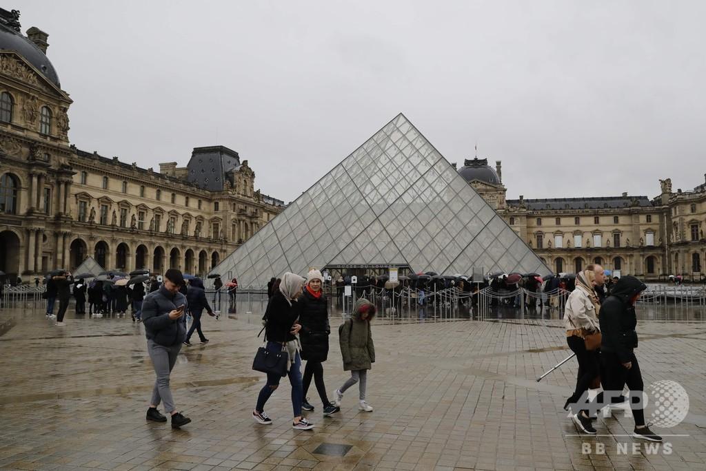 仏ルーブル美術館が休館 新型コロナ、欧州で感染拡大