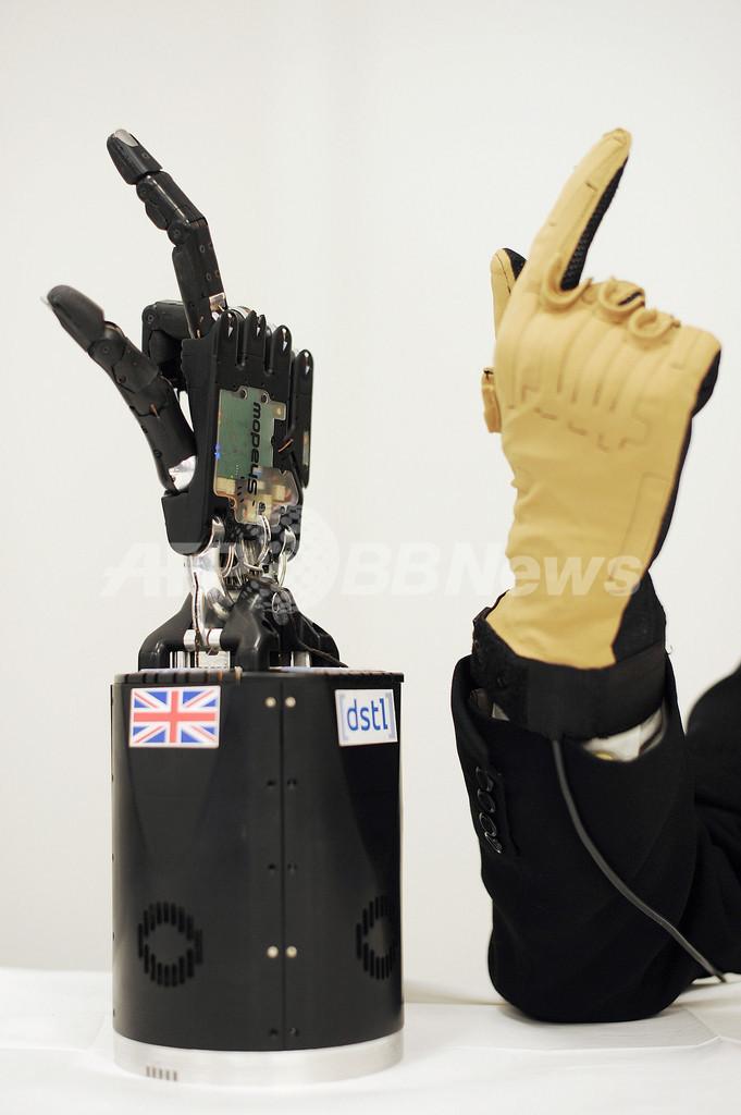 爆発物処理用のロボットハンド、英国防省