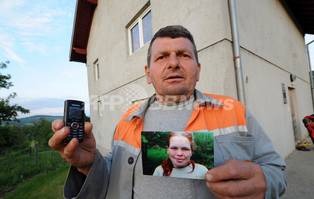 ボスニア・ヘルツェゴビナ監禁虐待事件、被害女性に多数の傷跡 検察当局