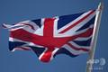 英国旗「ユニオンジャック」(2017年3月28日撮影、資料写真)。(c)JORGE GUERRERO / AFP