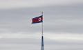 北朝鮮、不法入国の米国人男性を国外追放へ