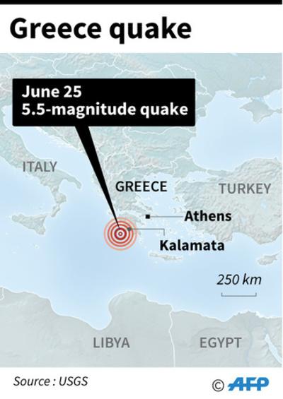 ギリシャ南部沖合でM5.5の地震
