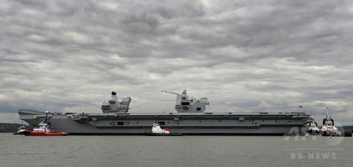【英】イギリス新空母クイーン・エリザベスが初の試験航海 「最大・最強」の軍艦 ★2 [無断転載禁止]©2ch.netYouTube動画>1本 ->画像>77枚