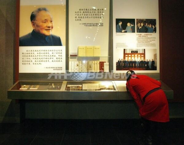 鄧小平氏没後10周年 - 中国
