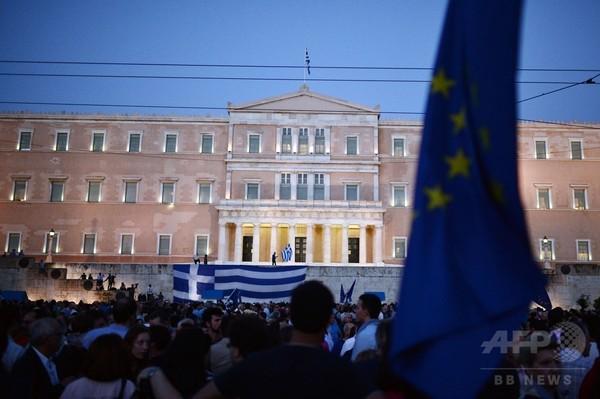 ギリシャ、現行の金融支援の延長原則を受け入れ 政府筋