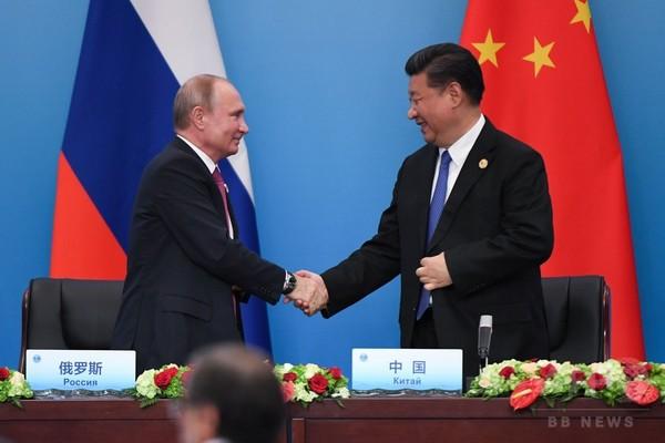 中国とロシアの危険な連携