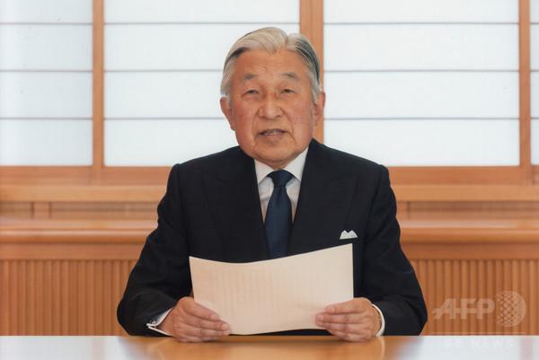 天皇「しかるべき休息を」=生前退位めぐり米紙