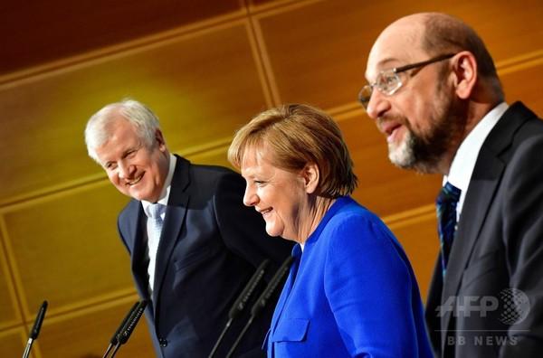 独2大政党、大連立発足に向けて「画期的」な合意