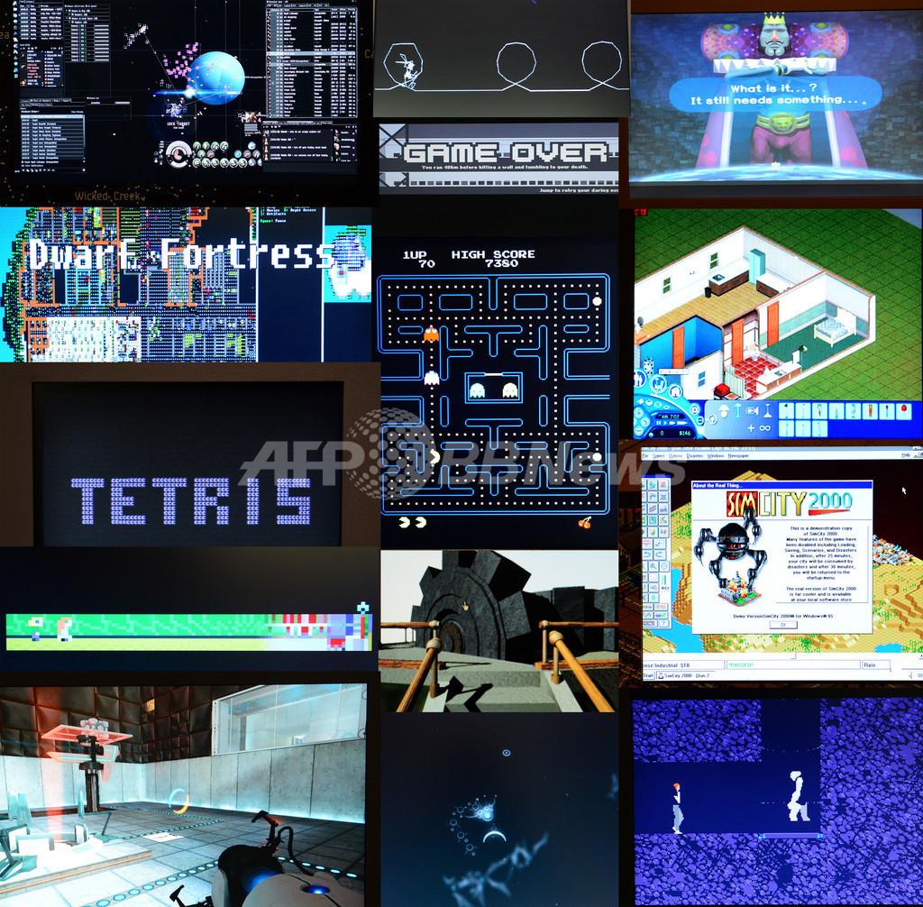 「パックマン」などのビデオゲーム、ニューヨークMOMAで展示