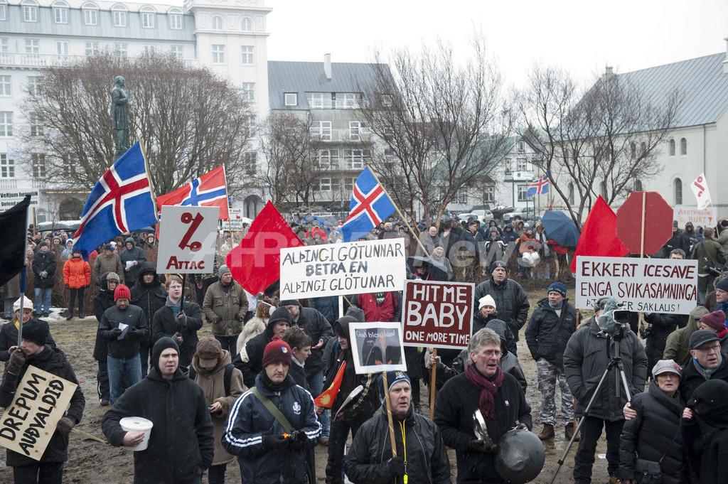英蘭の預金者保護法案を大差で否決、アイスランド国民投票