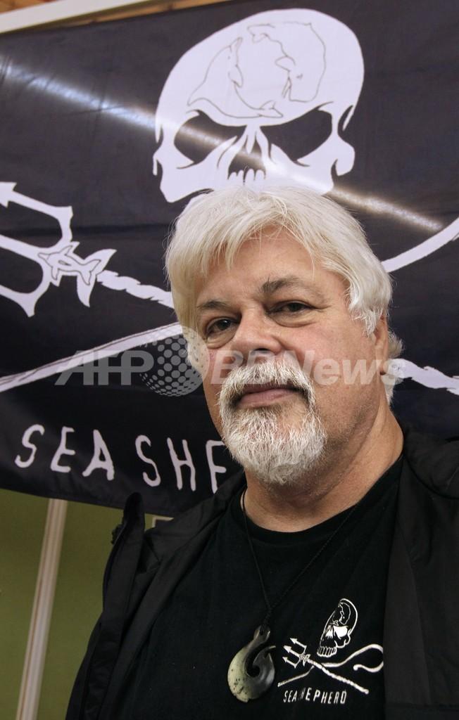 ポール・ワトソン容疑者が米国入り、捕鯨妨害めぐり出廷へ