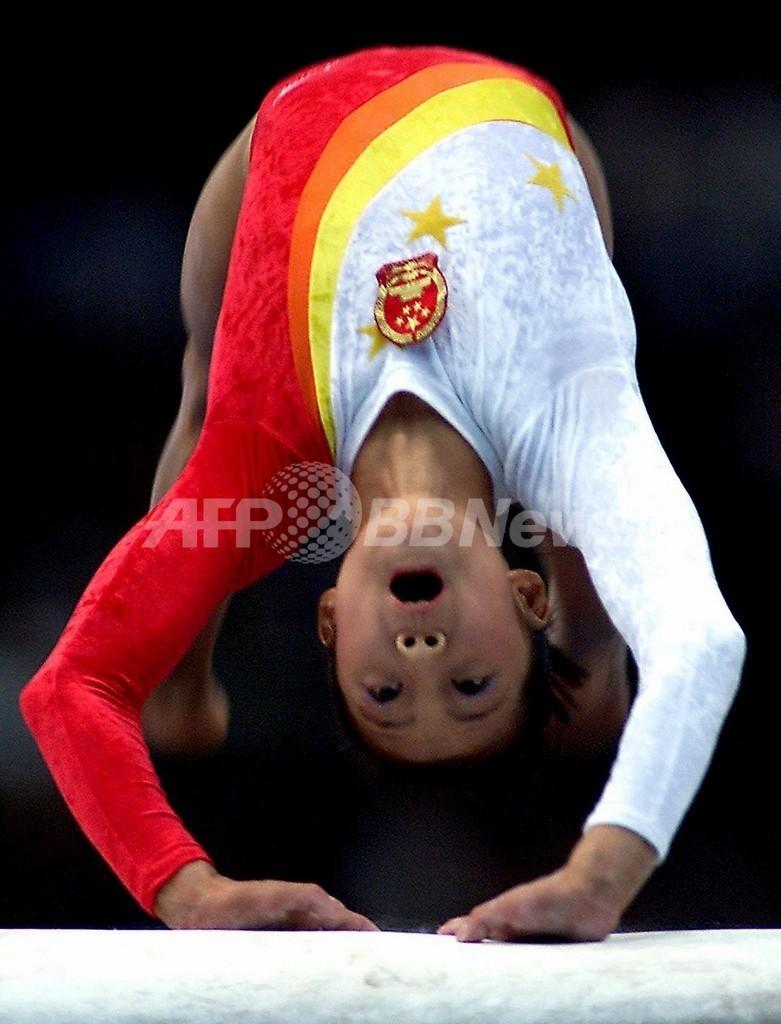 中国 シドニー五輪・体操女子団体の銅メダル剥奪、年齢詐称で