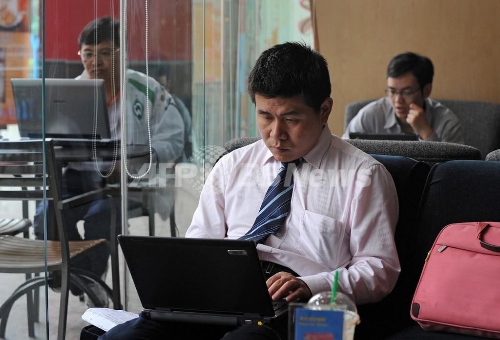 世論の力で不正に対抗、中国で育つ強大なネットパワー