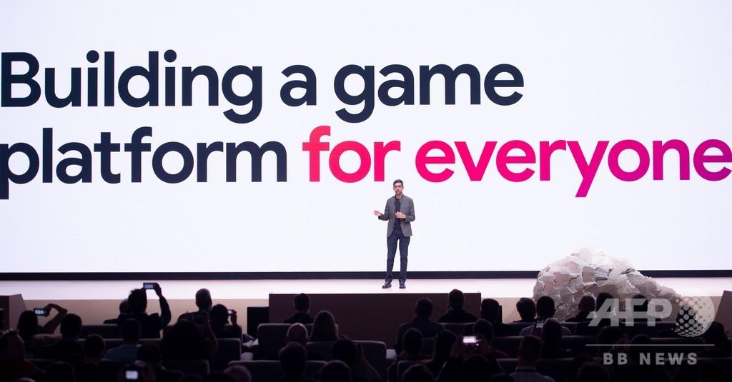 専用機なしでゲームをストリーミング Googleが新サービス発表