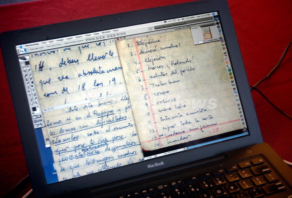 チェ・ゲバラ最後の1年の日記に出版許可 写真4枚 国際ニュース:AFPBB News