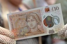 ポンド安が刺激にならない英国経済
