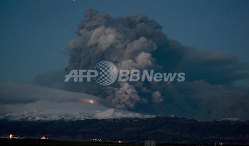 「噴火?仕方ないよ」、何事にも動じないアイスランドの人びと