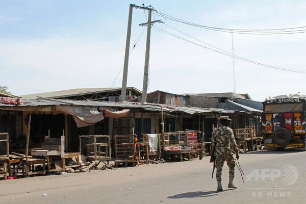 10歳前後の少女が大みそかに自爆攻撃、1人重傷 ナイジェリア