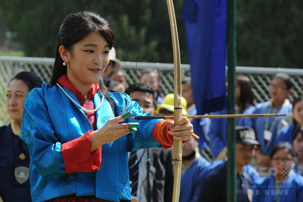 ブータン訪問中の眞子さま、現地の弓技を体験