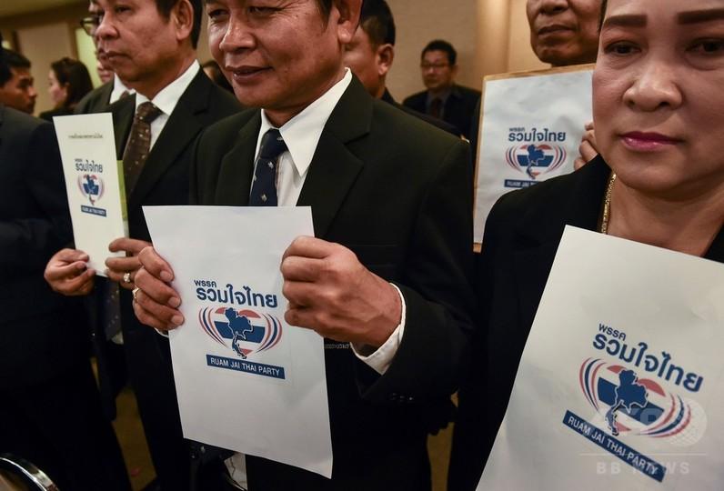 タイで新党の登録開始、初日に30...