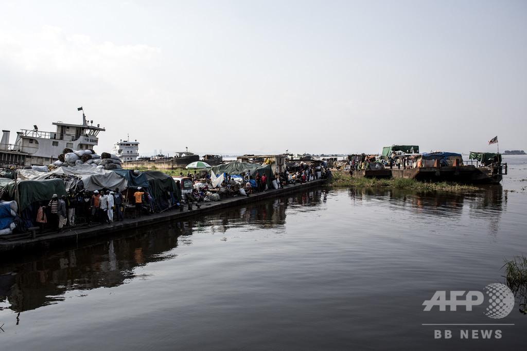 河川を航行中の船が沈没、36人が行方不明に コンゴ民主共和国