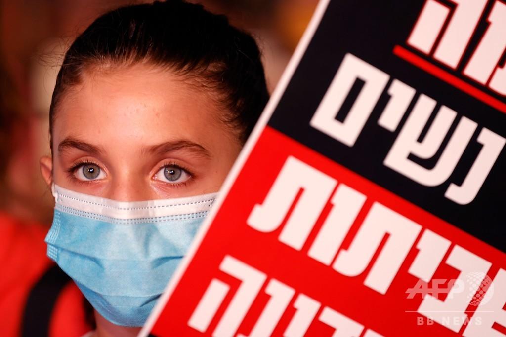 16歳少女への集団レイプ事件、イスラエルで抗議デモ
