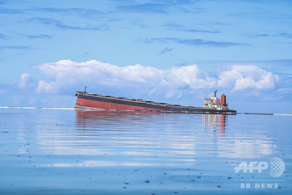 モーリシャスの燃料漏出、警察が商船三井の運航船に立ち入り捜査へ