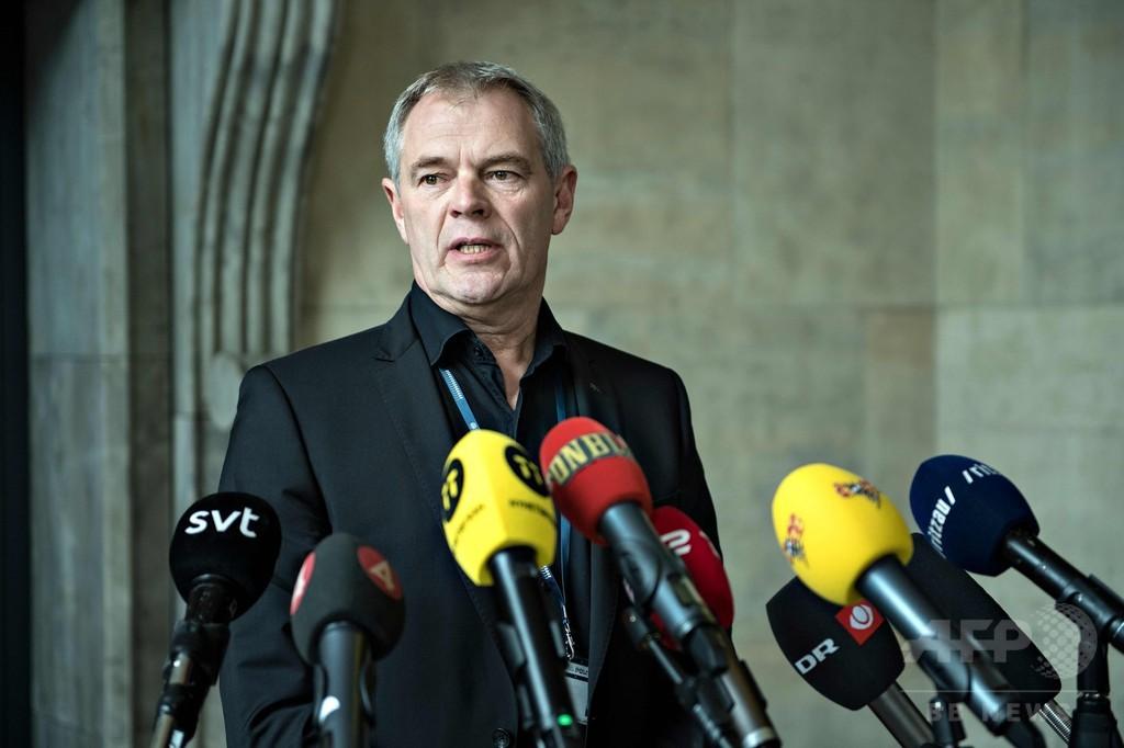 女性の頭部と脚を発見、スウェーデン人ジャーナリストと判明 デンマーク