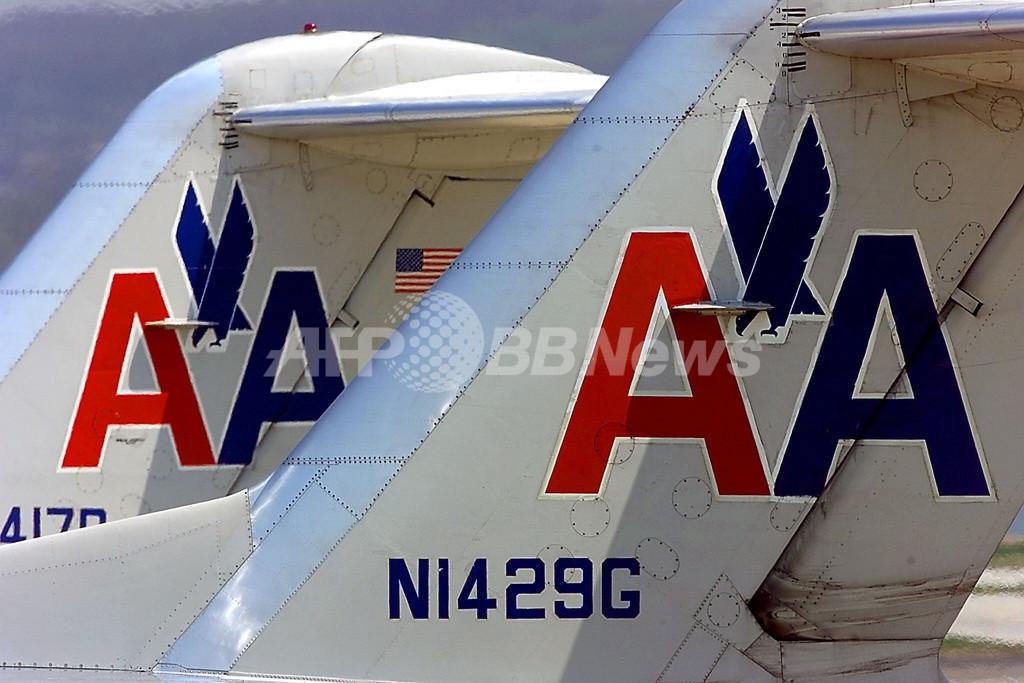 アメリカン航空が破産法適用を申請