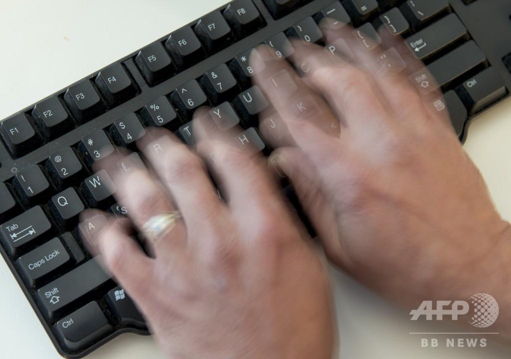 EU外交公電に数千回のハッキング攻撃、中国が関与か