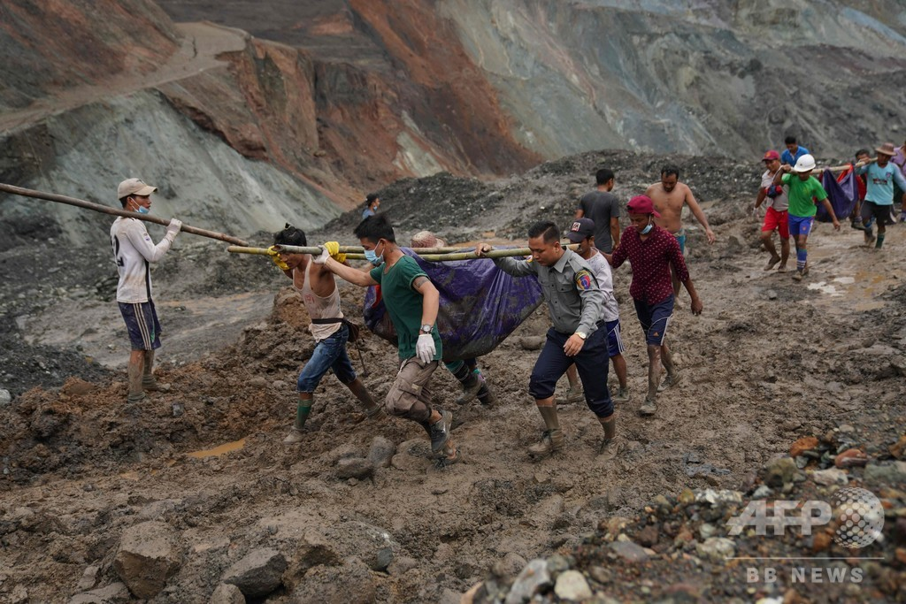 ミャンマーのヒスイ鉱山で地滑り、162人死亡