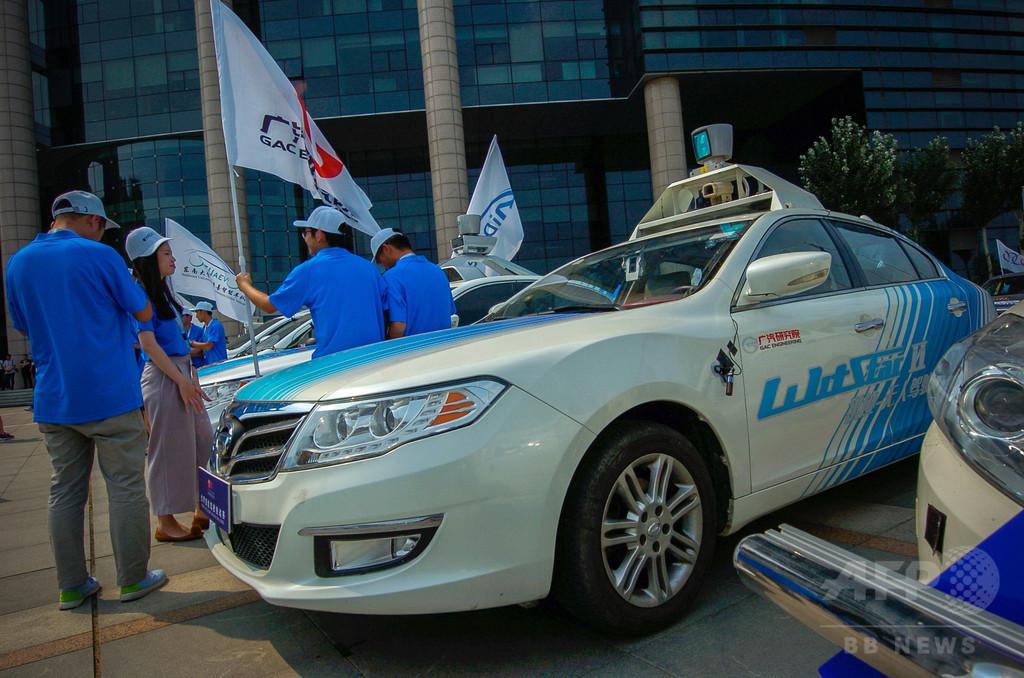 スマート自動車産業団地が始動、北京