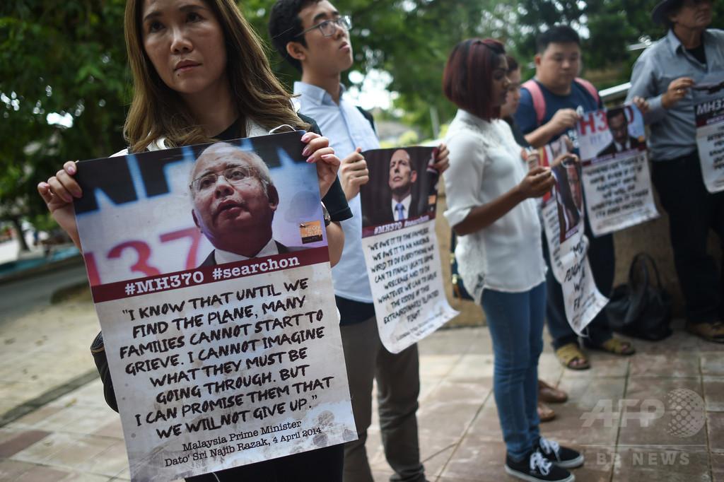 不明マレーシア航空機、米企業が捜索へ マレーシア政府と契約