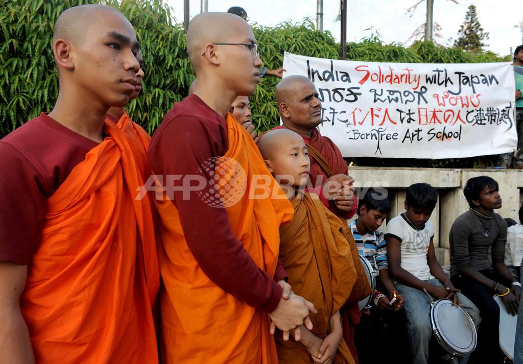 日本の被災者のための祈り、インド