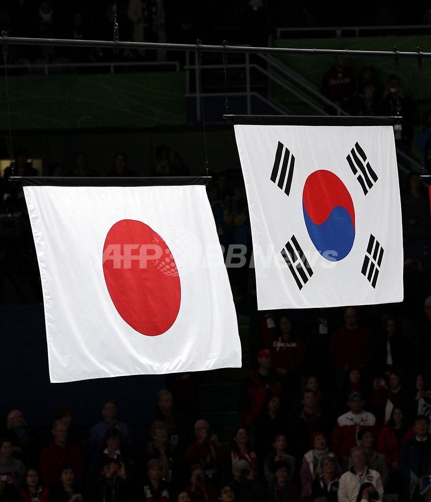 日韓、戦後初の防衛協力協定を締結へ 聯合ニュース