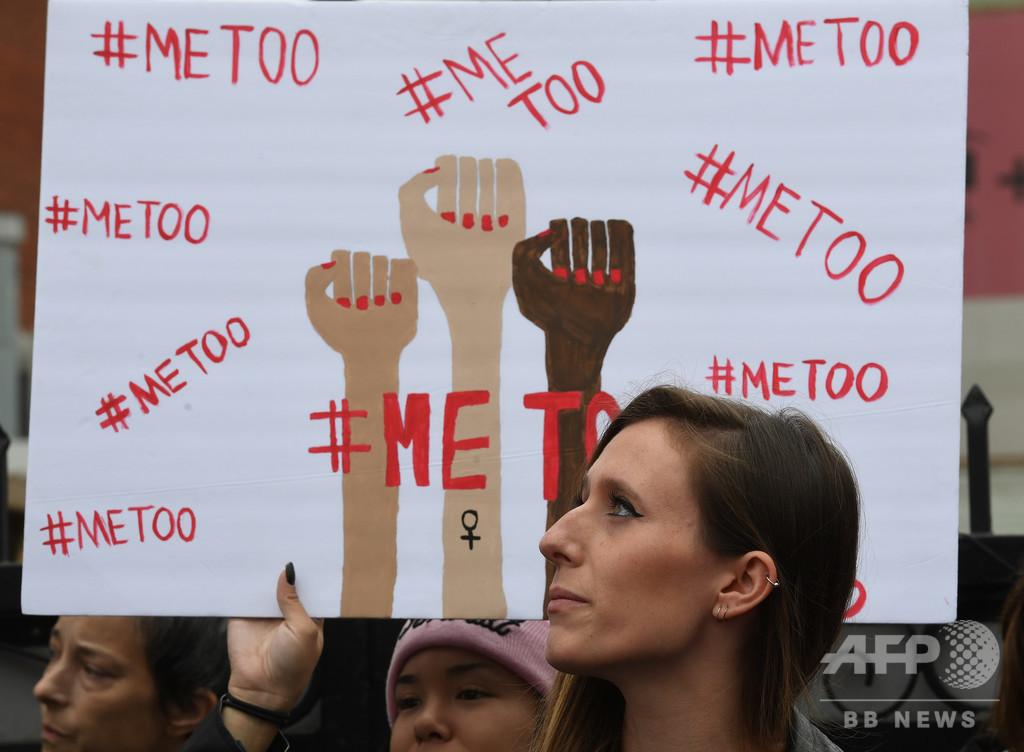 「#MeToo」時代には難しい? 米企業における職場恋愛の今