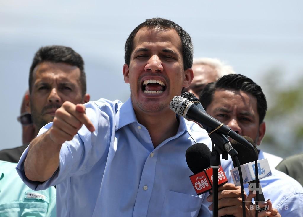 マドゥロ政権と野党側の協議、仲介国オスロで実施 ベネズエラ情勢